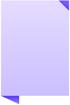 보라색접힌글상자 템플릿