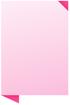 분홍색접힌글상자 템플릿