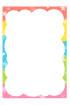 구름모양무지개글상자 템플릿