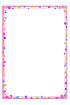 핑크색별글상자 템플릿