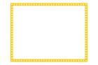 노란색별글상자 템플릿