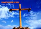 십자가와 하늘 템플릿