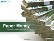 paper money 템플릿