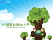 아이들을 안고있는 나무 템플릿
