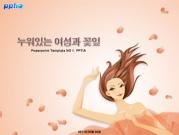 누워있는 여성과 꽃잎 템플릿