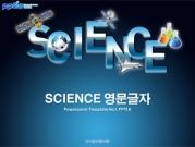 science 영문글자 템플릿