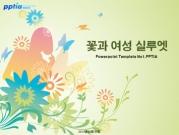 꽃과 여성 실루엣 템플릿