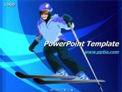 스키타는 사람 B 템플릿