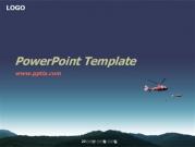 헬기와 산 템플릿