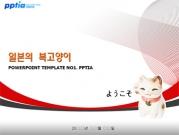 일본의 복고양이 템플릿