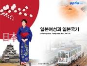 일본여성과 일본국기 템플릿
