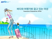 바다와 여행가방 잡고 있는 여성 템플릿