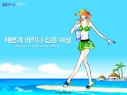 해변과 비키니 입은 여성 템플릿