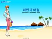 해변과 여성 템플릿