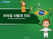 브라질 사람과 지도 템플릿