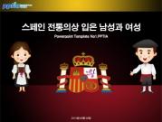 스페인 전통의상 입은 남성과 여성 템플릿