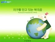 지구를 안고 있는 북극곰 템플릿