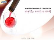 와인 템플릿
