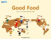 세계음식 템플릿
