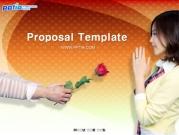 Proposal 템플릿