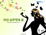 여성 실루엣과 꽃 템플릿
