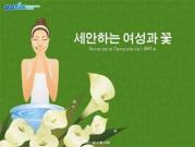 세안하는 여성과 꽃 템플릿