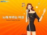 노래 부르는 여성 템플릿